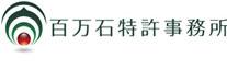 石川県金沢市 地元密着型 百万石特許事務所 【公式ホームページ】