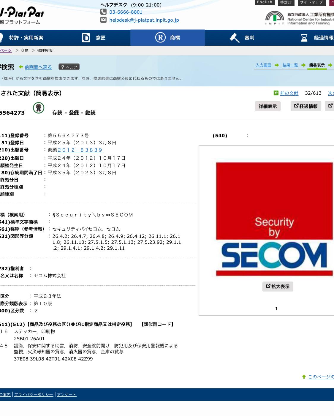 5CEA4C64-AF2E-4AE7-9040-140437DCD76A