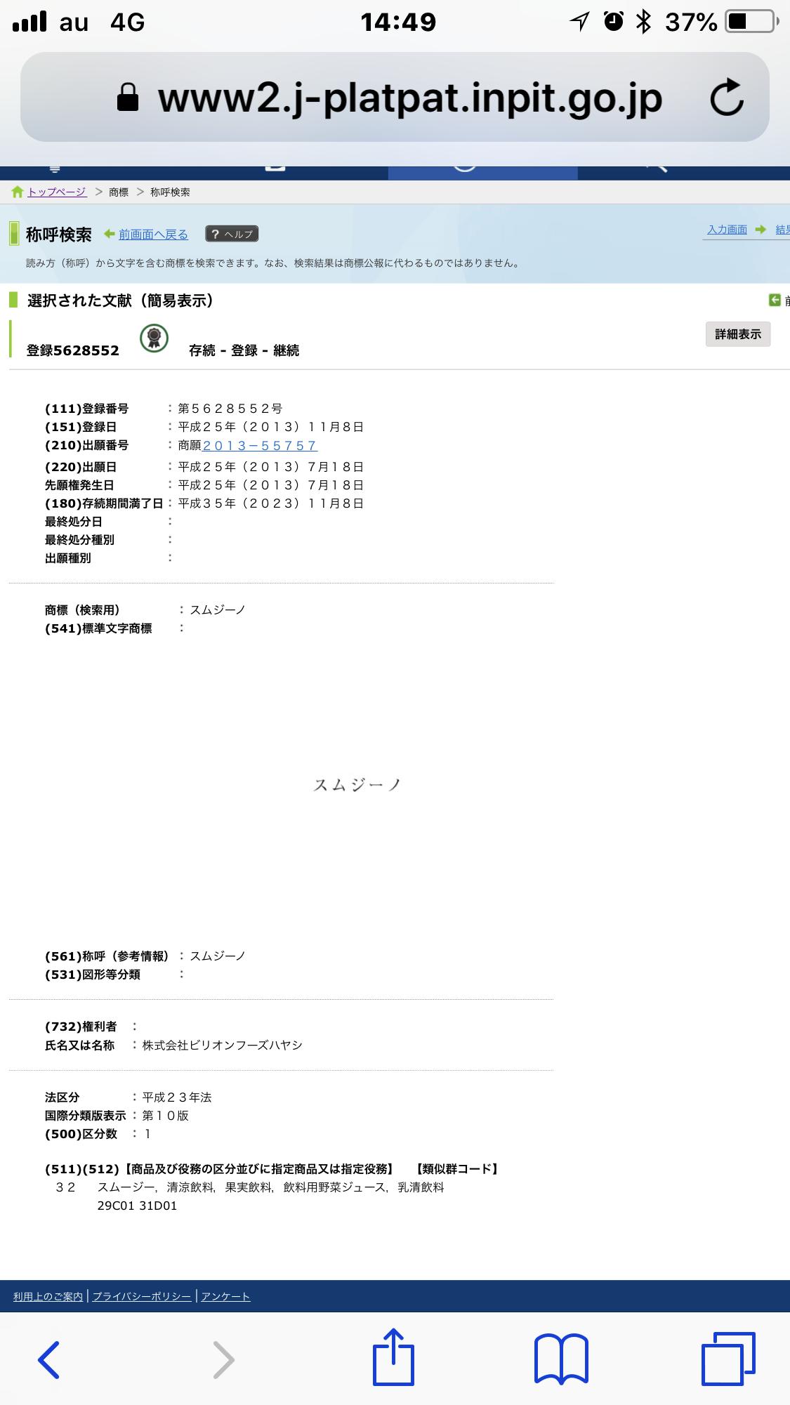 E6F14EC0-C446-4D0A-B1AD-B22C0B25991D